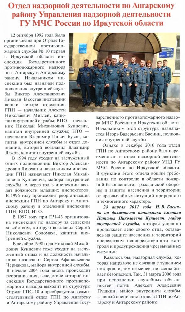 Реорганизация гпн мчс россии в 2016 году