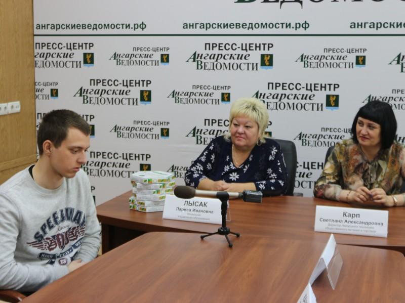 В финале Национального чемпионата «Молодые профессионалы - 2017» Иркутскую область будут представлять трое ангарчан