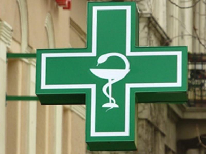 7 поликлиника отзывы ставрополь